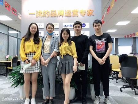 新东方来访百博知识产权